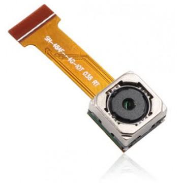 Широкоугольная камера 5 Мп для Orange Pi 4G-IoT